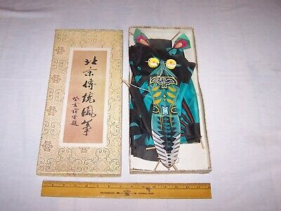 Vintage Japanese Japan BUTTERFLY KITE in Box - Estate Find