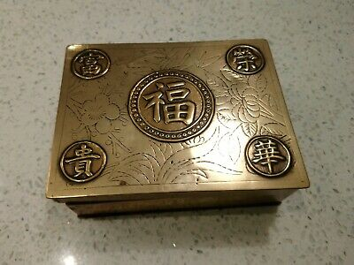 Chinese Brass Box Engraved Bamboo & Prunus, Repousse Good Luck Symbols