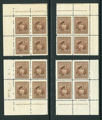 CANADA Scott 250 - NH - Matched Set of Plate 5 - 2¢ Brown War Issue (.071)