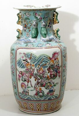 "Vintage Chinese Export Porcelain Vase Large 14"" Tall Vivid Dragons Fish Warriors"