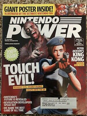 Nintendo Power Issue #200 (February 2006 - Subscriber Edition)