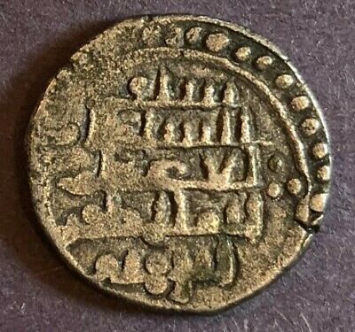 India – Ghaznavids of Sind and Punjab, Silver Jital, G&G GZ 35, VF, 3.25g