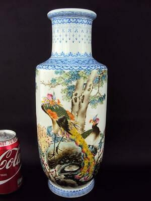 Beautiful Chinese Oriental Porcelain Famille Rose Vase - Phoenix Decoration