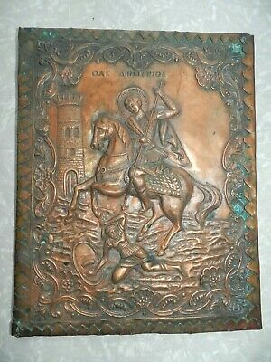 Rare Antique Copper Relief Greek Russian Medieval Ahmhpioe Art Icon