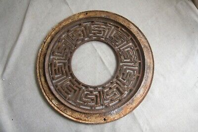 Antique Vintage Art Deco Cast Iron Grate Vent Register Round Circle