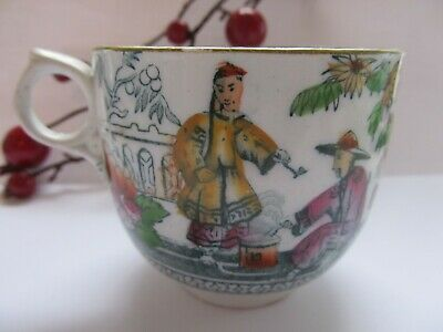 Antique Vintage Chinese Cup  C 1900, Tea Making - Export Piece