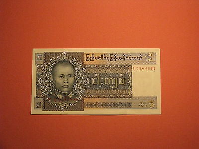 BURMA MYANMAR 5 KYATS 1973 P 57 REPLACEMENT UNC