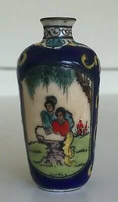 Antique Chinese Cloisonne Snuff Scent Bottle . Chinese Enamel Snuff Bottle.