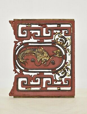 Antique Chinese Red & Gilded Wooden Carved Panel, 19th c