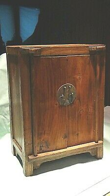 ANTIQUE 19c CHINESE WOOD CARVED 2 DOOR ,ONE DRAWER&2 SHELVES CABINET,WAX SEAL