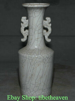 "10.6"" Rare Old Chinese Ge Glaze Porcelain Dynasty Palace 2 Ear Bottle Vase"