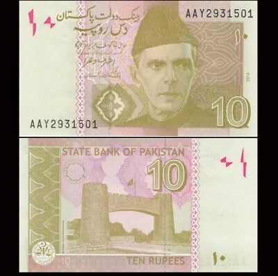 P-37 UNC World Currency 1985-99 PAKISTAN 2 Rupees