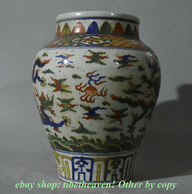 "12"" Marked Old Chinese Wucai Porcelain Dynasty Palace Dragon Flower Tank Jar"