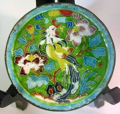 Antique QING CHINESE CLOISONNE  Champleve ENAMEL Silver Phoenix Peacock Pin Dish