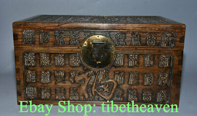 "16"" Old China Huanghuali Wood Carving Dynasty Palace Blessing Jewelry box"