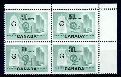 Canada O38a F MNH UR corner block with Flying G official overprint CV $36