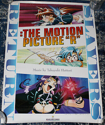 RARE Slayers The Motion Picture R Anime Music Promo Poster Takayuki Hattori OOP