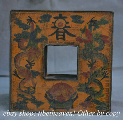 """7.4"""" Old Chinese Bronze Lacquerware Dynasty Palace Double Dragon Food Safe Box"""