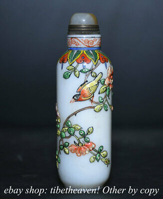 9CM Old Chinese Exquisite Handmade Peony Flower Bird Colored Glaze Snuff Bottle