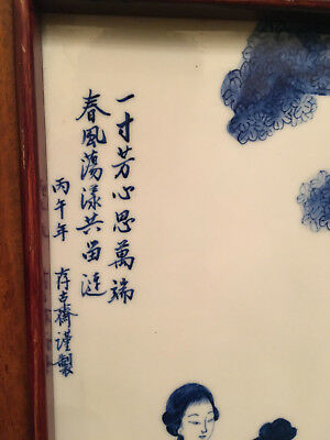 A Framed Chinese 20th C Blue and White Porcelain Plaque, Marked.