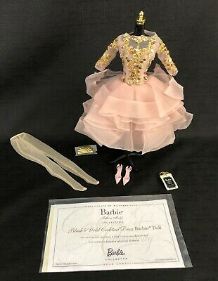 Barbie Silkstone Blush And Gold BFMC Complete NEW Fashion and Accessories Only
