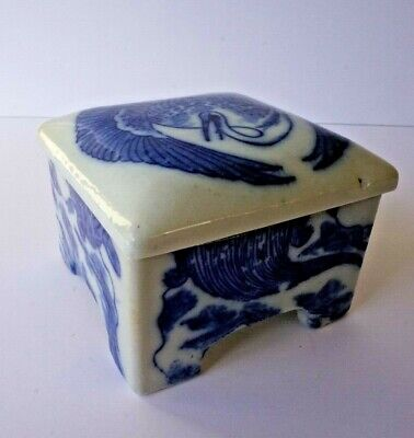 Antique Ming Blue and White Chinese Ink Box