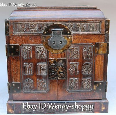 "10"" Chinese Rosewood Wood Ancient Word 3 Drawer Jewelry Storage Box Case Statue"