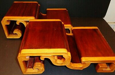Pair of 1700s antique Chinese Huanghuali rosewood scholar tier stands (桌上型博古几