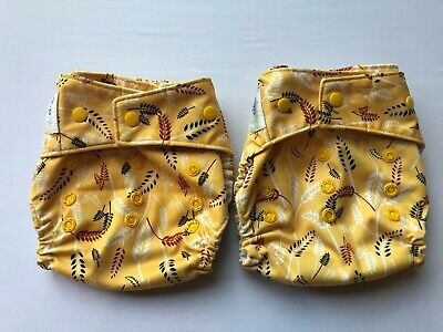 GroVia Cloth Diaper Lot of 2 Hybrid Shells - Retired, HTF Wheat