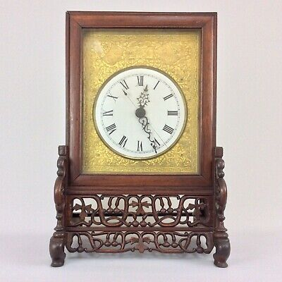 Antique Chinese Fusee Verge Bracket Clock Mantel Carved Ormolu Engraved 19th