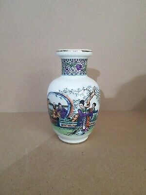 20thC Vintage/ Old Chinese Famille Rose oriental Vase - Base marked. 16cm