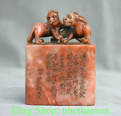 "3.4"" Old Chinese Shoushan Stone Hand-carved Palace 2 Pixiu Beast Signet Stamp"