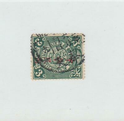 The Emperor of China coiling dragon 3 cents overprint ROC with good cancel奉天