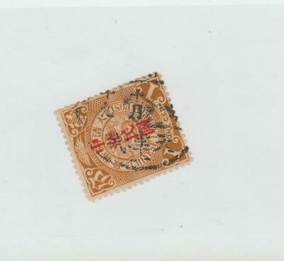 The Emperor of China coiling dragon 1 cent overprint ROC with good cancel天津城