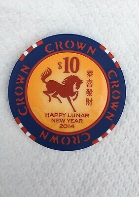 Crown Melbourne Lunar New Year of the Horse 2014 $10 Chip