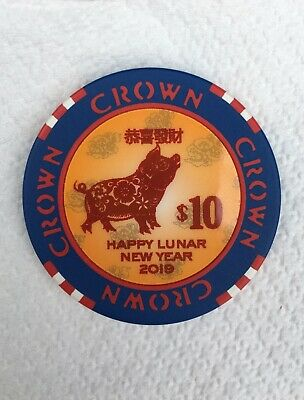 Crown Melbourne Lunar New Year of the Pig 2019 $10 Chip