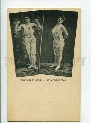 3118034 Brother Sister WILSSON Champions Olympic 1912 WRESTLING