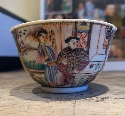 18th Century Handpainted Figures & Landscape Chinese Export Teabowl