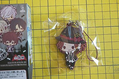 Diabolik Lovers Light Tomy Mascot Licensed Key Chain NEW