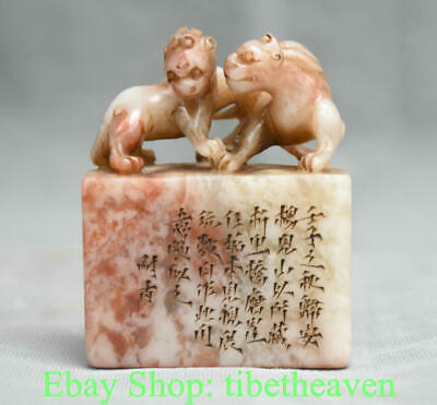 "3"" Old Chinese Shoushan Stone Hand-carved Palace 2 Pixiu Beast Signet Stamp"
