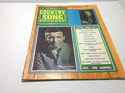 Vintage Country Song Roundup Magazine July 1971 Merle Haggard Waylon Jennings