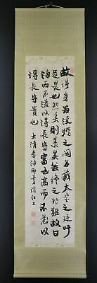 CHINESE HANGING SCROLL ART Calligraphy  Asian antique  #E2148