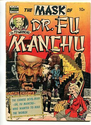 Mask Of Fu Manchu #1 1951 - Avon  -VG - Comic Book