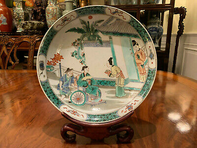An Excellent Large Chinese Qing Dynasty Wucai Porcelain Plate, Marked.
