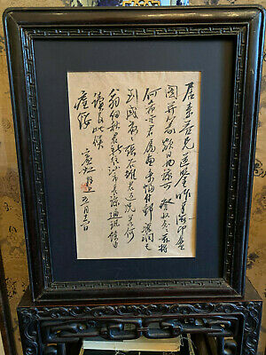 A Framed Chinese Vintage Calligraphy on Paper , Artist signed #2.