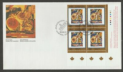 Canada 1995 #1545 block of 4 , large  First Day Cover
