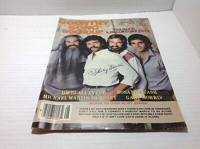 Vtg Country Song Roundup Magazine Aug 1985 The Oak Ridge Boys  & More