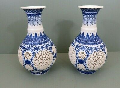 Pair Of Two Section Chinese Blue & White Reticulated Porcelain Vases