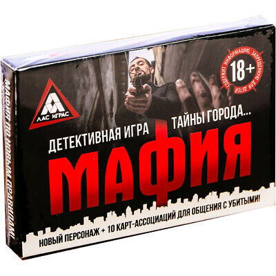 Mafia Cat Edition Card Game in Russian Language Party Family Board Games for Kid