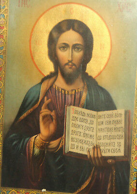 Antique Orthodox Print Jesus Christ Pantocrator